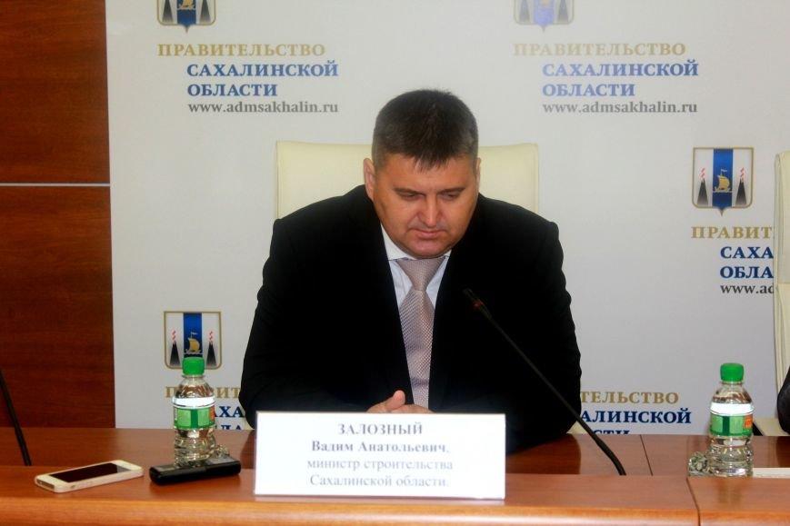 В доме правительства Сахалинской области обсудили строительную отрасль, фото-2