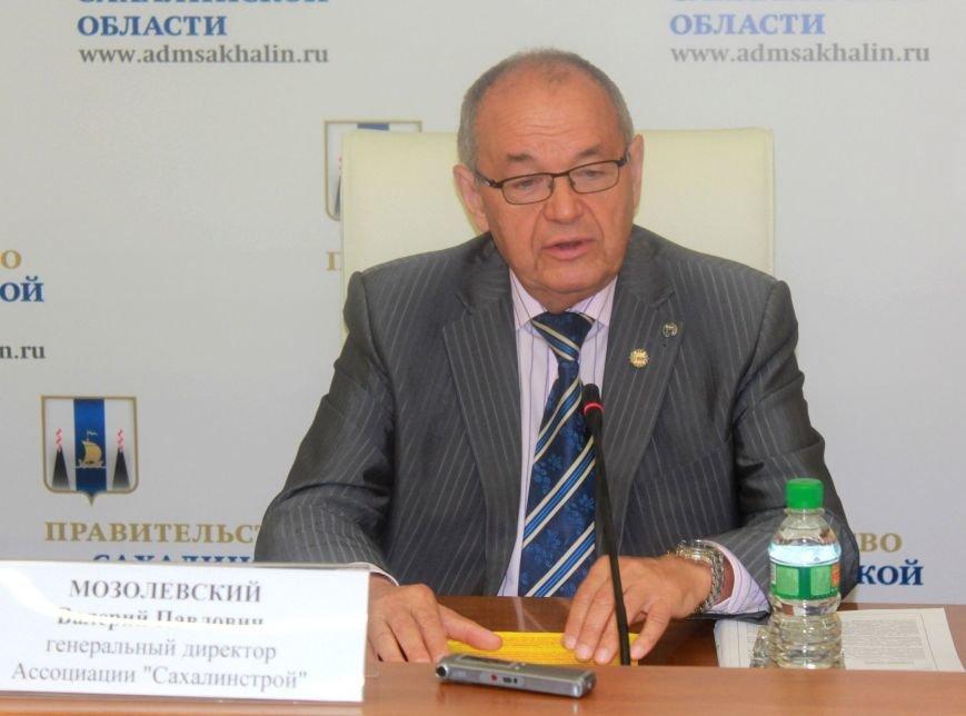 В доме правительства Сахалинской области обсудили строительную отрасль, фото-1