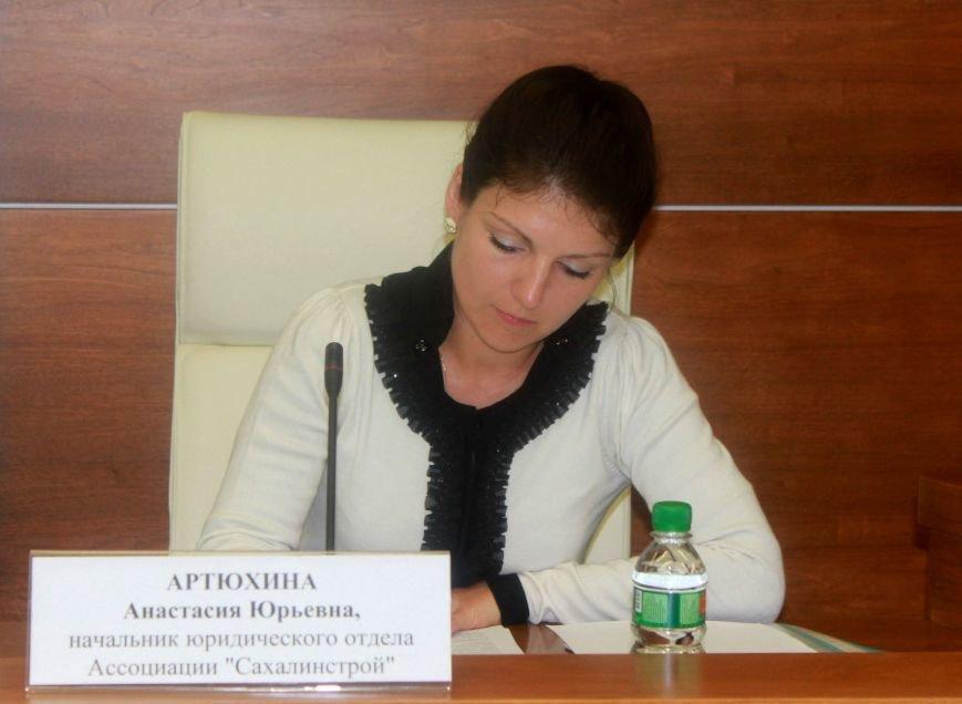 В доме правительства Сахалинской области обсудили строительную отрасль, фото-3