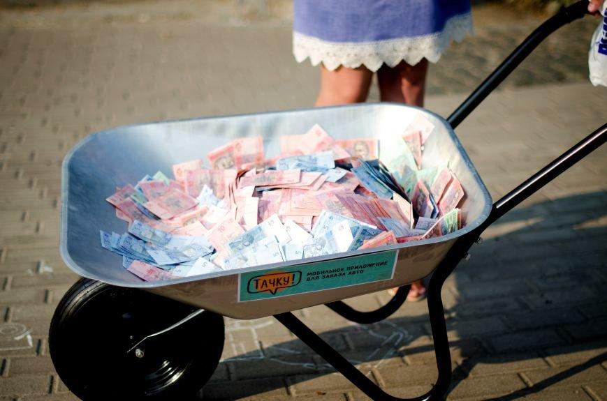 Сервис «Тачку!» подарил полную тачку денег своему клиенту!, фото-1