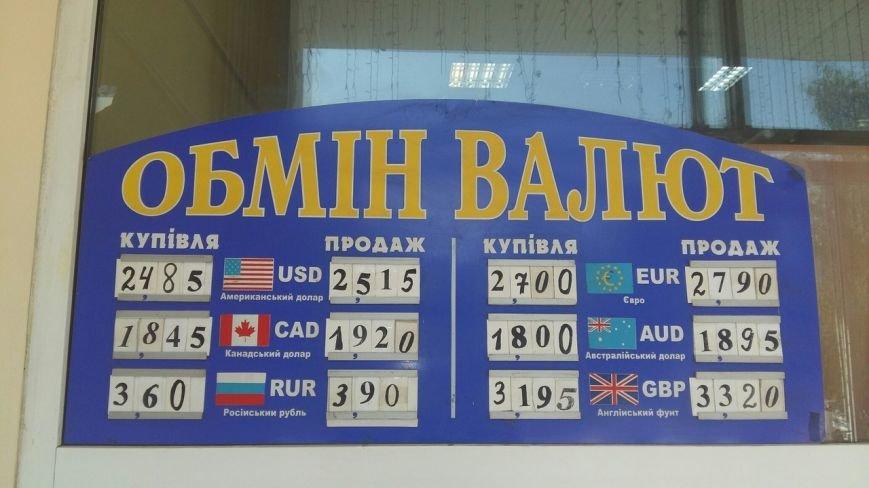 Скільки коштує долар та євро у Львові: реальний курс валют станом на 28 липня (ФОТО), фото-1