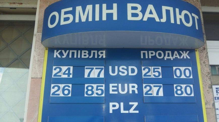 Скільки коштує долар та євро у Львові: реальний курс валют станом на 28 липня (ФОТО), фото-2