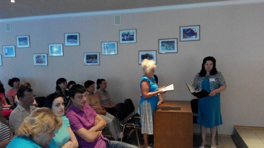 Городским чиновникам разъяснили нюансы пенсионного законодательства, фото-1