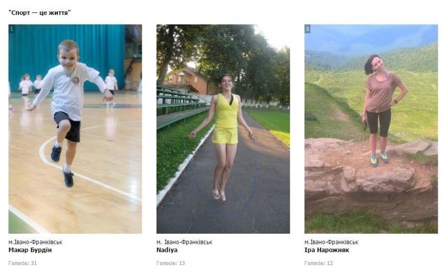 Визначилися найспортивніші франківчани (ФОТО), фото-1