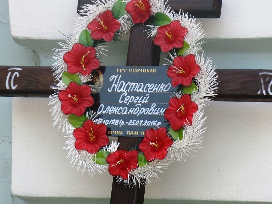 В Сумах провели в последний путь участника АТО Сергея Настасенко (ФОТО), фото-3