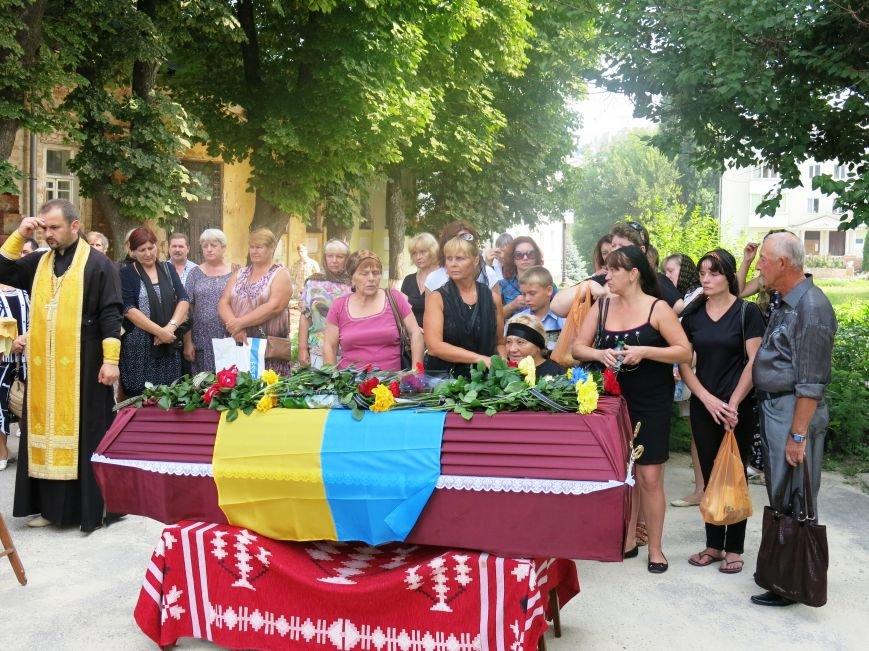 В Сумах провели в последний путь участника АТО Сергея Настасенко (ФОТО), фото-2