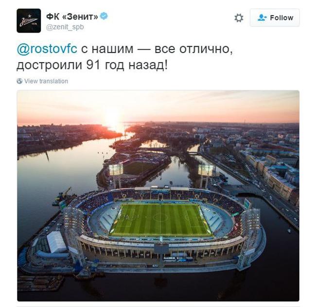 «Ростов» и «Зенит» потроллили друг друга в Twitter, фото-3