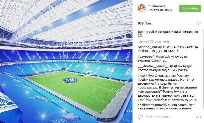 «Ростов» и «Зенит» потроллили друг друга в Twitter, фото-5