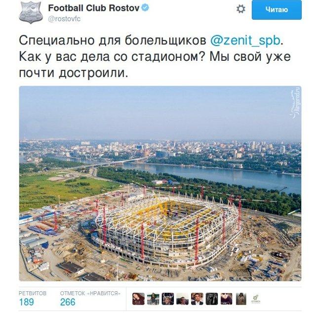 «Ростов» и «Зенит» потроллили друг друга в Twitter, фото-2