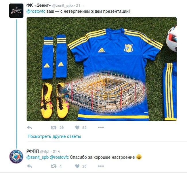 «Ростов» и «Зенит» потроллили друг друга в Twitter, фото-4