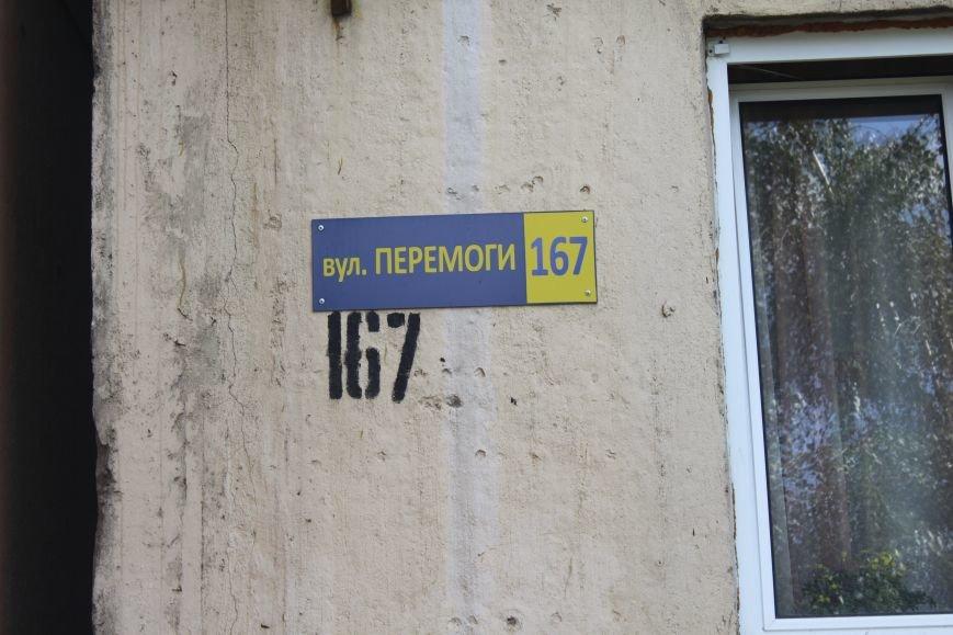 Як в Ужгороді крадуть велосипеди: фоторепортаж, фото-2