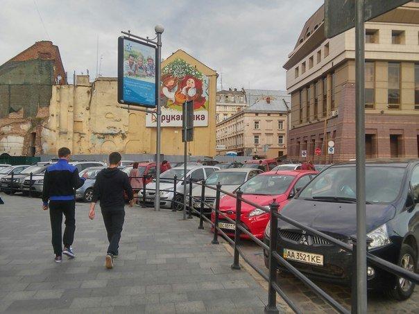 Львів'яни пропонують відновити пам'ятку архітектури на площі Адама Міцкевича (ФОТО), фото-1