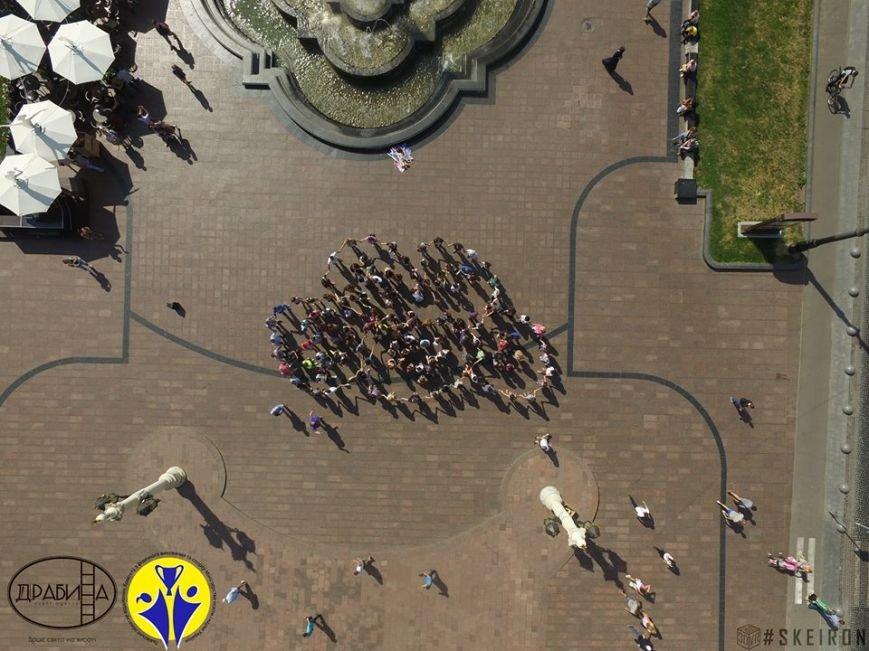 Львів'яни влаштували флешмоб на підтримку Олімпійської збірної України (ФОТО), фото-1