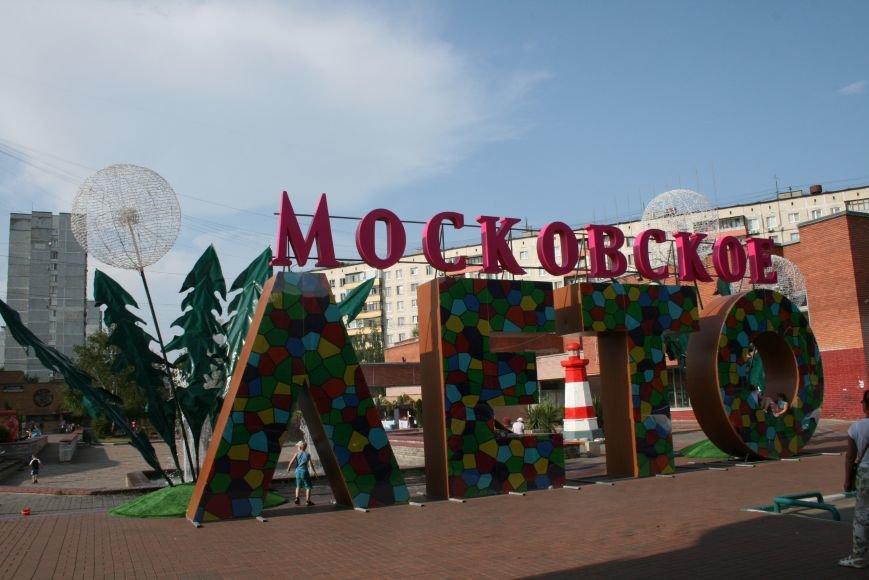 Концерт под открытым небом Новой Москвы: Soul&Peppers выступили в Троицке, фото-10