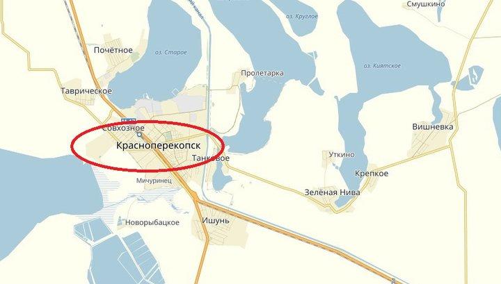 Google пообещал вернуть прежние названия населенным пунктам в Крыму (ФОТО), фото-1