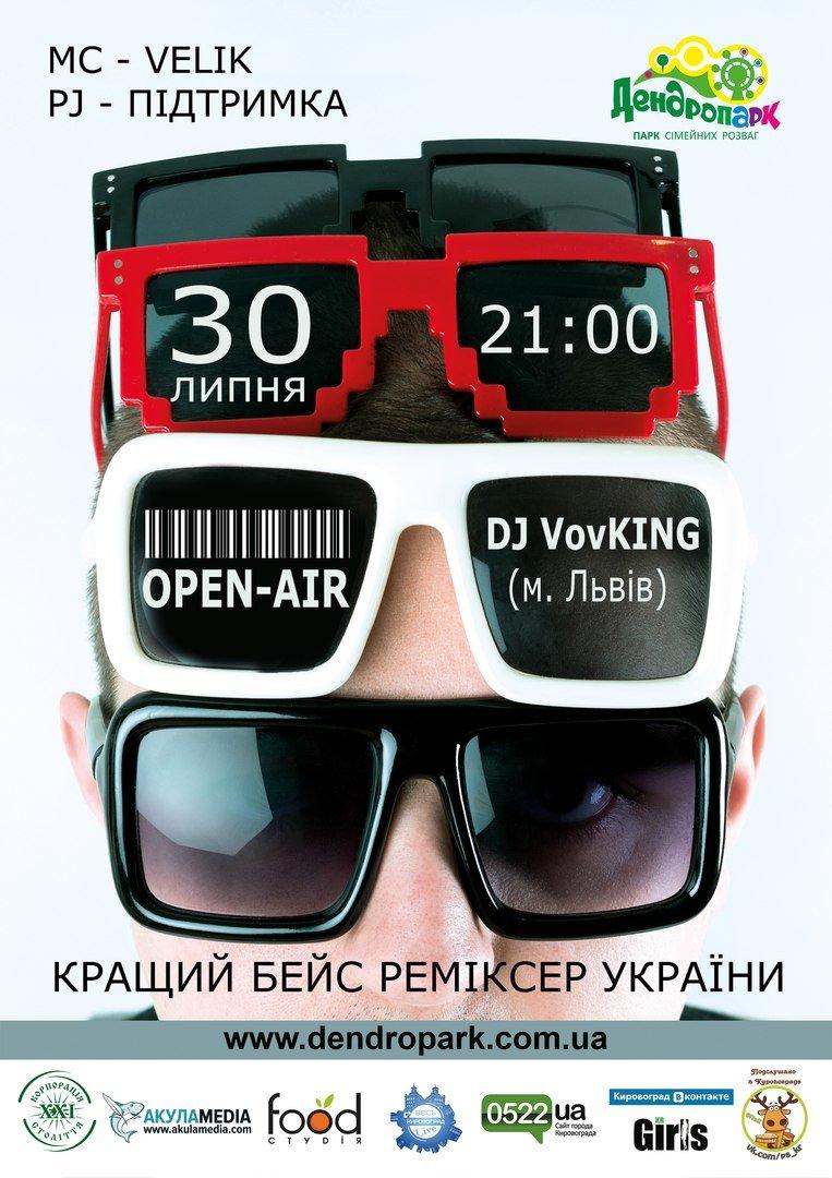 Open-air: DJ VovKING, фото-1