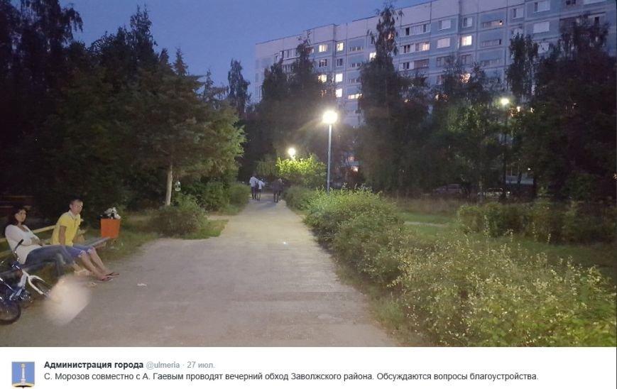Что (не) увидели чиновники во время вечернего обхода Ульяновска, фото-2