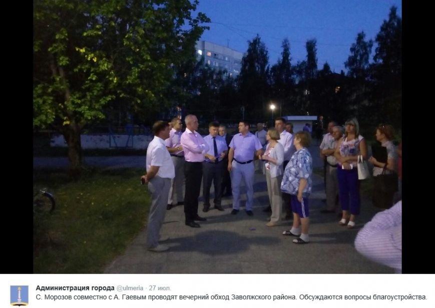 Что (не) увидели чиновники во время вечернего обхода Ульяновска, фото-1