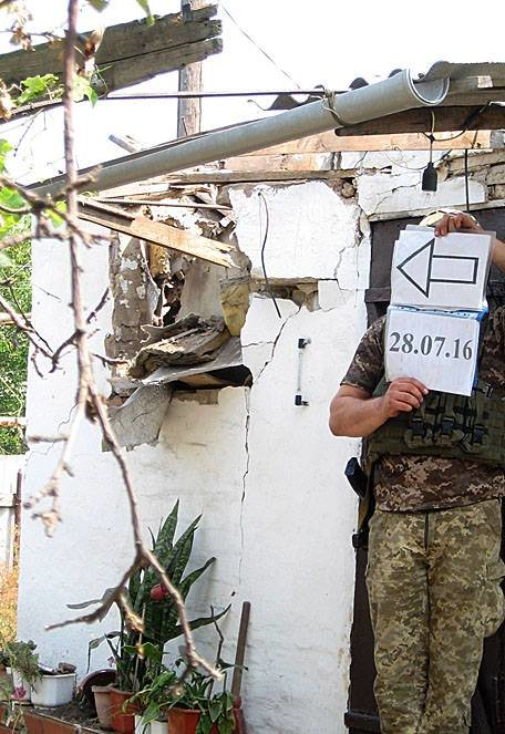 В Бахмутском районе в ходе минометного обстрела пострадали дома мирных жителей, фото-1