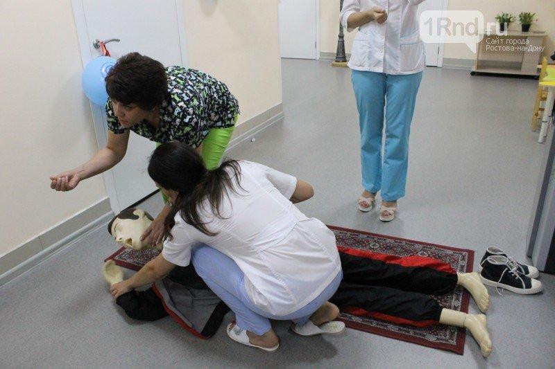 В Ростове состоялись «Курсы первой помощи для мам», фото-3