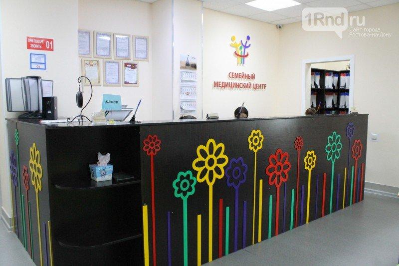 В Ростове состоялись «Курсы первой помощи для мам», фото-1