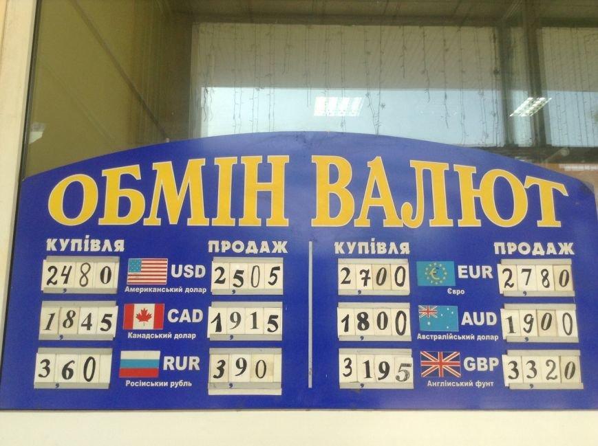 Скільки коштує долар та євро у Львові: реальний курс валют станом на 29 липня (ФОТО), фото-1