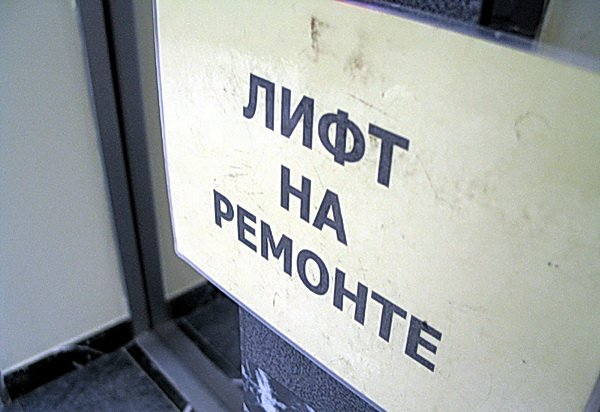ЛифтГ