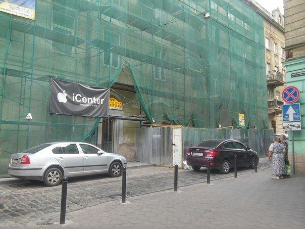 Фасад будинку, що на вулиці Краківській, 34, відреставрують за 1,4 млн.гривень (ФОТО), фото-2