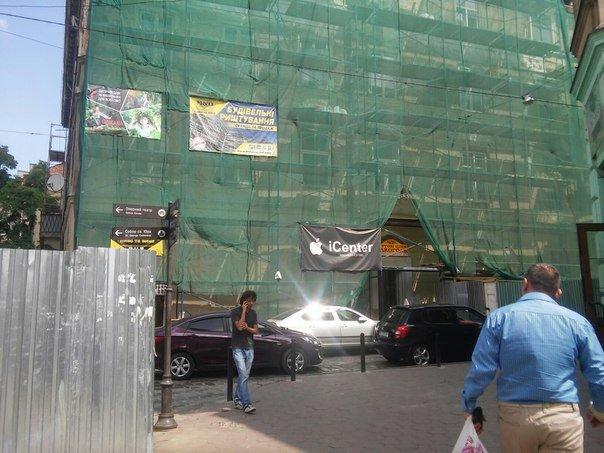 Фасад будинку, що на вулиці Краківській, 34, відреставрують за 1,4 млн.гривень (ФОТО), фото-1