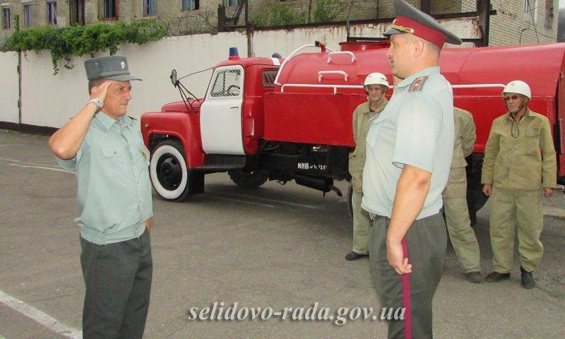 Органи управління Селидівської виправної колонії пройшли тренування, фото-3