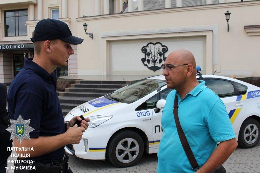 Сьогодні «Feedback» з патрульними відбувся в Ужгороді, фото-1
