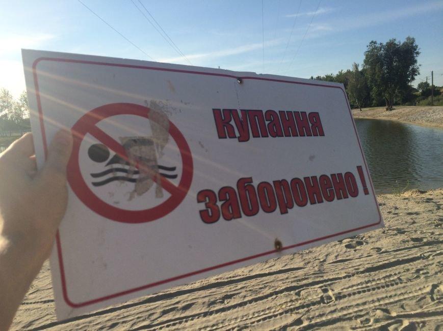Тест-драйв озер поблизу Львова: їдемо на Муроване (ФОТО), фото-8