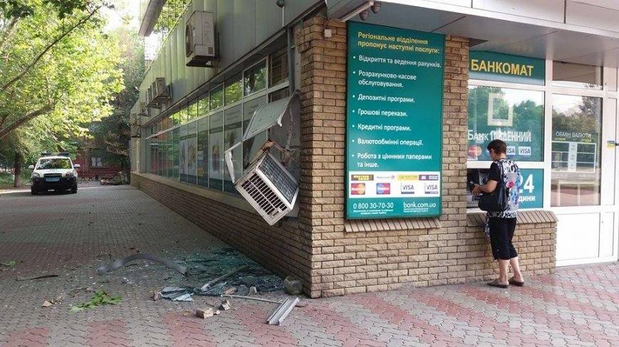 Ночью в запорожском банке прогремел взрыв (ФОТО), фото-3