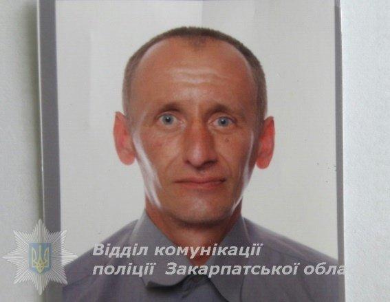 Поліцейські просять допомогти знайти чоловіка: фото, фото-1
