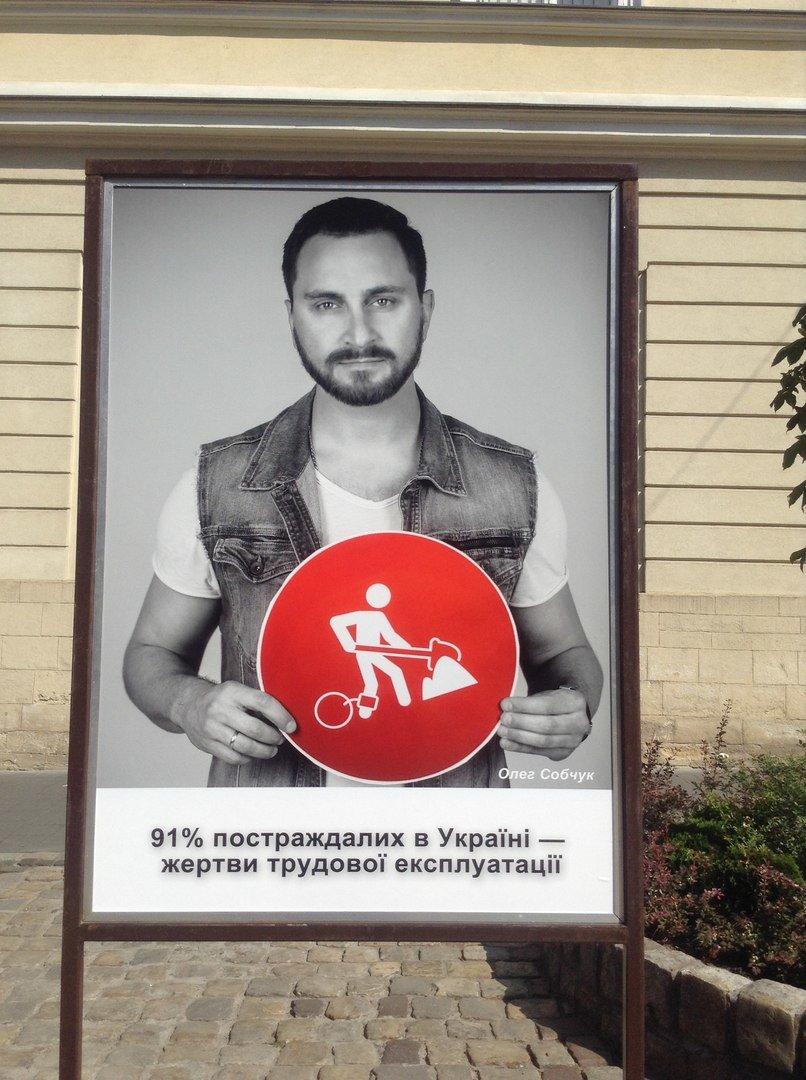 У Львові відкрилася фотовиставка з нагоди відзначення Всесвітнього дня боротьби з торгівлею людьми (ФОТО), фото-2