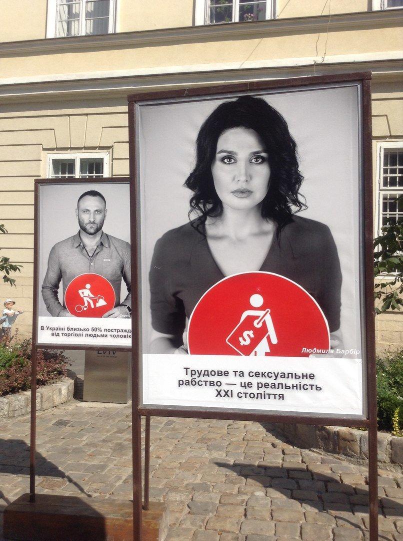 У Львові відкрилася фотовиставка з нагоди відзначення Всесвітнього дня боротьби з торгівлею людьми (ФОТО), фото-6