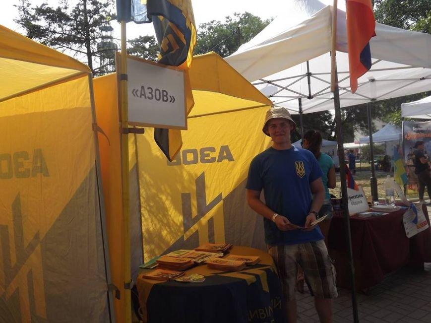 """Фестиваль """"З країни в Україну"""" в Бердянске порадовал горожан и гостей города, фото-8"""
