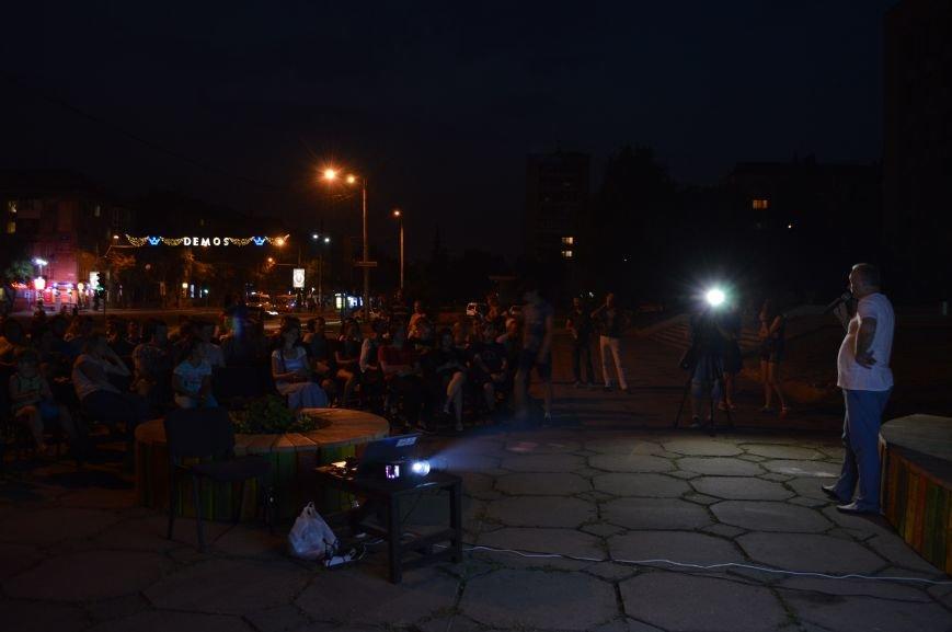 В Запорожье десятки людей смотрели фильмы под открытым небом (ФОТО), фото-6