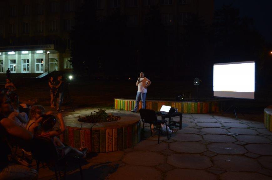 В Запорожье десятки людей смотрели фильмы под открытым небом (ФОТО), фото-4