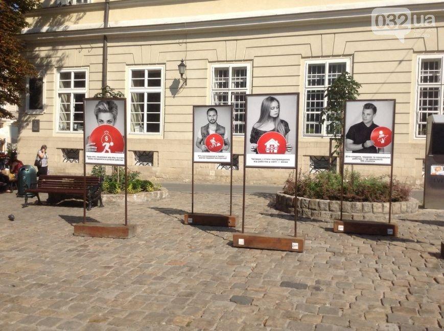 Огляд новин за 30  липня: згадуємо головні події, які відбулись вчора у Львові, фото-1