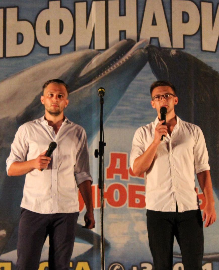 В Бердянске прошел первый Летний кубок КВН, фото-4