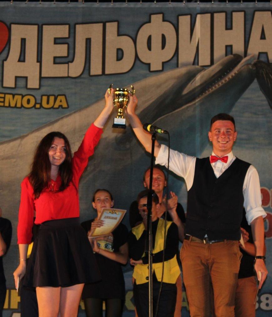 В Бердянске прошел первый Летний кубок КВН, фото-8