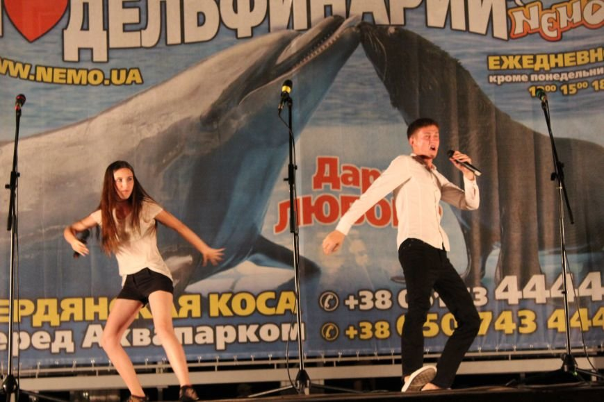 В Бердянске прошел первый Летний кубок КВН, фото-5