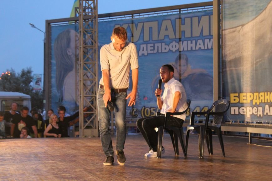 В Бердянске прошел первый Летний кубок КВН, фото-2