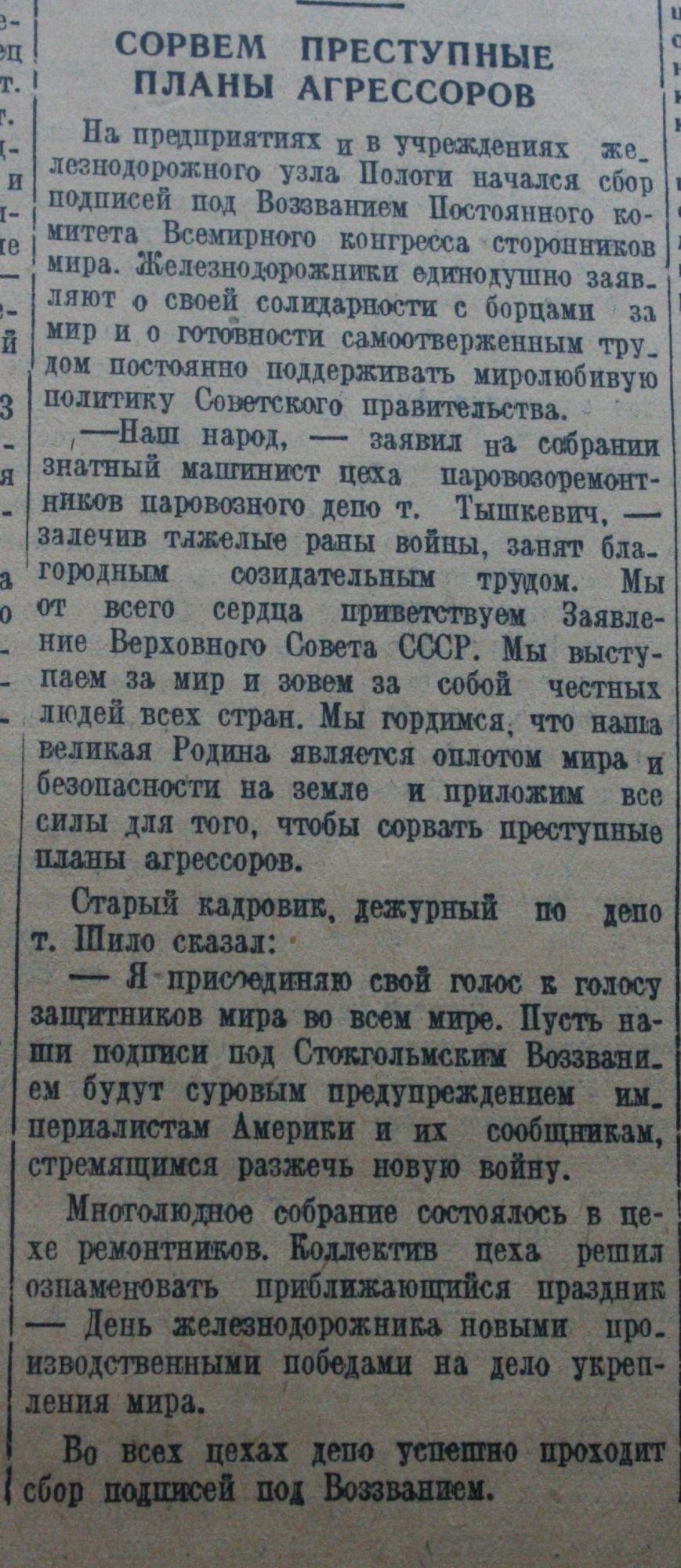 Пресса прошлых лет: запорожцы «защищают» русский язык, поступают в «универ Поплавского» и прощаются с засильем киосков, фото-1