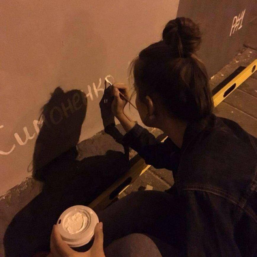 У Львові три сестри розписали одну із стін на вул. Краківській віршем Симоненка (ФОТО), фото-7