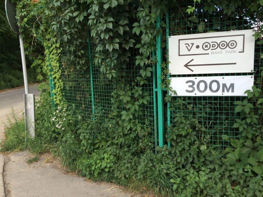 Перевірено на собі: де і як львів'яни можуть покататись на вейкборді (ФОТО+ВІДЕО), фото-2