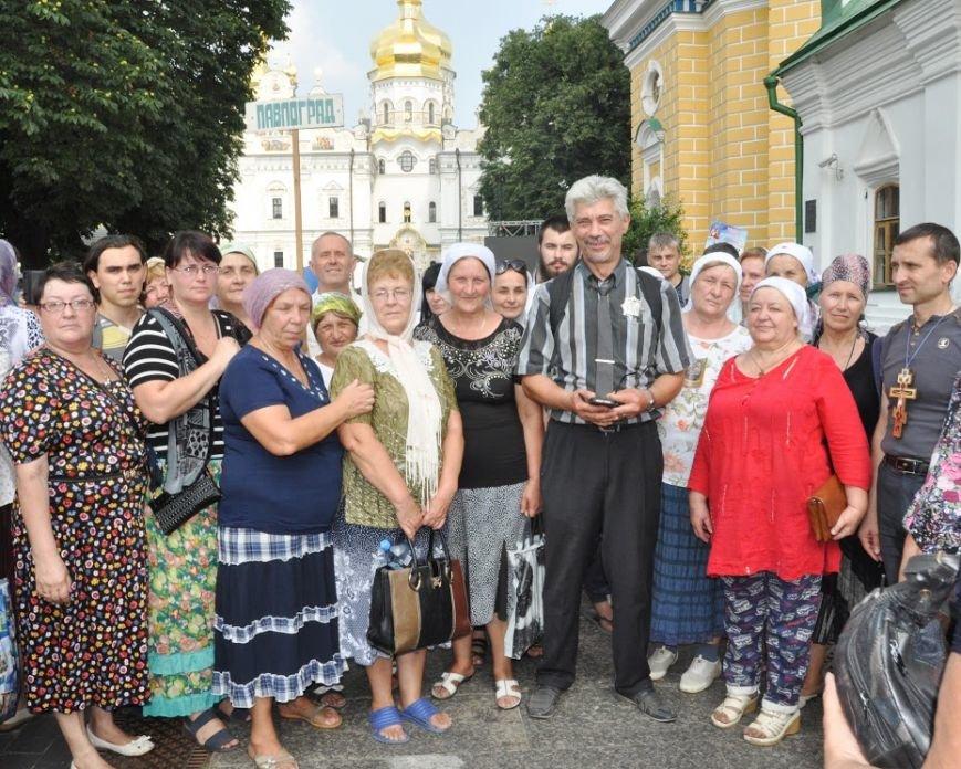 Что поразило павлоградцев в Киеве, фото-1