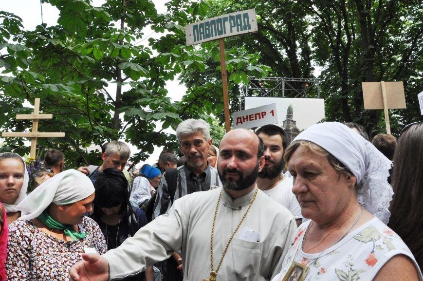 Что поразило павлоградцев в Киеве, фото-2