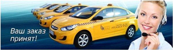 Заказать такси в Греции